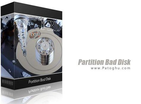 دانلود نرم افزار رفع بد سکتور هارد دیسک Partition Bad Disk 3.4