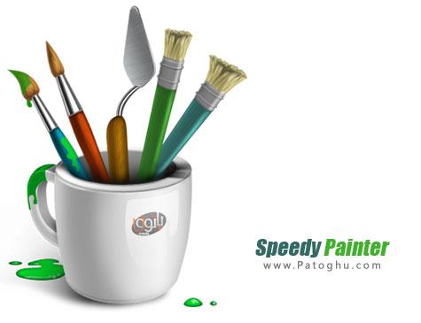 دانلود نرم افزار کشیدن نقاشی در ویندوز Speedy Painter 3.2.4 Final