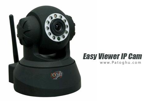 دانلود نرم افزار مدیریت دوربین های مدار بسته Easy Viewer IP Cam v1.2