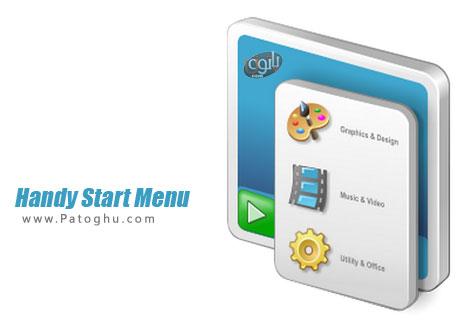 دانلود نرم افزار دسته بندی و مرتب سازی منوی استارت ویندوز Handy Start Menu 1.92