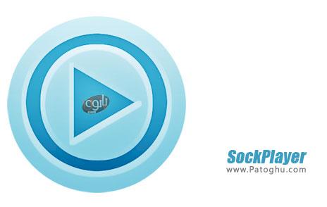 دانلود پلیر قدرتمند صوتی و تصویری SockPlayer 2.1.3