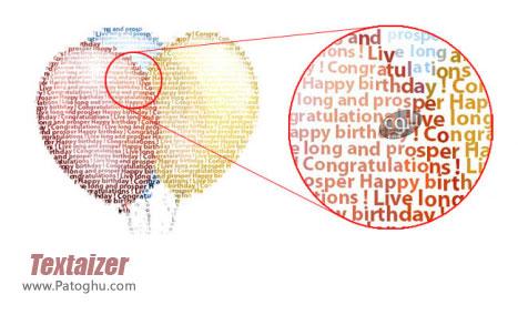 دانلود نرم افزار تبدیل عکس به تصاویر متنی Textaizer Pro 4.3.55