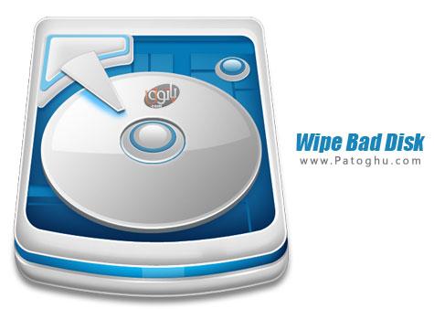 دانلود نرم افزار پاک کردن اطلاعات از روی هارد دیسک بدون امکان بازیابی Wipe Bad Disk 1.4