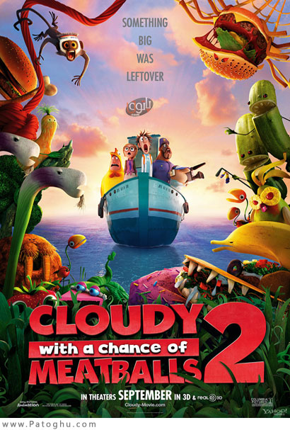 دانلود انیمیشن Cloudy with a Chance of Meatballs 2 2013 - دانلود انیمیشن ابری با احتمال بارش کوفته قلقلی ۲