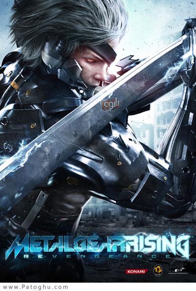 دانلود بازی متال گیر 2014 برای کامپیوتر Metal Gear Rising: Revengeance 2014