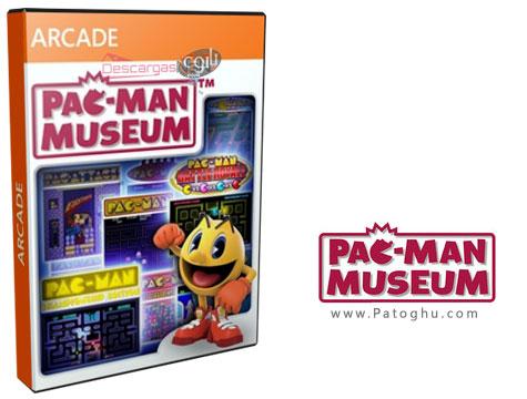 دانلود بازی پک من برای کامپیوتر PAC-Man Museum 2014