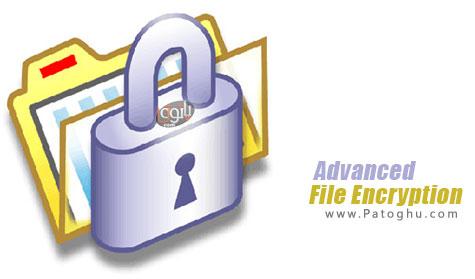 رمزگذاری روی فایل ها Advanced File Encryption Pro 4.0.0 Final