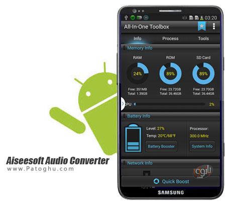 مجموعه ابزار بهینه ساز کامل اندروید All-In-One Toolbox Pro v4.2