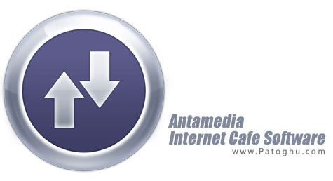 نرم افزار مدیریت کافی نت و گیم نت Antamedia Internet Cafe Software 7.5.3 Final