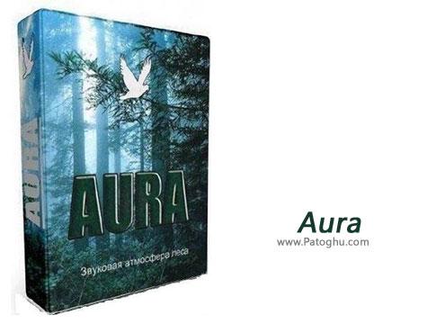 دانلود نرم افزار صداهای طبیعت Aura