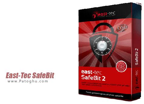 رمزگذاری روی هارد دیسک East-Tec SafeBit 2.0