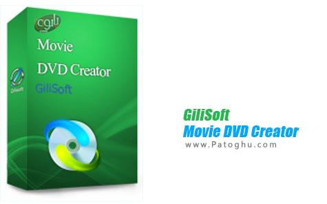 ایجاد و رایت فیلم های DVD با GiliSoft Movie DVD Creator 5.6.0