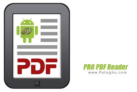 خواندن کتاب های PDF در اندروید PRO PDF Reader v3.11.3