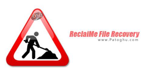 بازیابی اطلاعات پاک شده ReclaiMe File Recovery Ultimate 2.0.2093