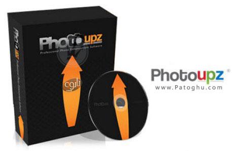 حذف افراد و اشیاء از عکس Photoupz 1.7.1