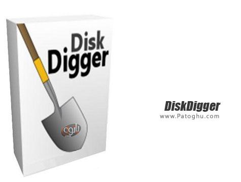 بازیابی تصاویر حذف شده DiskDigger 1.7.1.1629