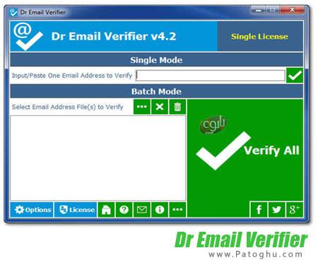 شناسایی ایمیل های معتبر Dr Email Verifier 4.2