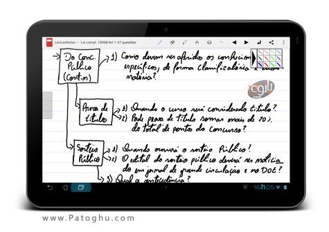یادداشت برداری با دست خط خودتان در اندروید LectureNotes