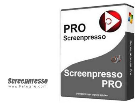 عکس برداری از دسکتاپ Screenpresso PRO 1.5.0