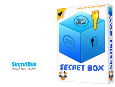 حفاظت از پسوردها SecretBox 1.1.0.0