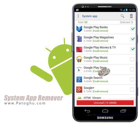 مدیریت نرم افزار و بازی های نصب شده اندروید System App Remover PRO v3.1.1012