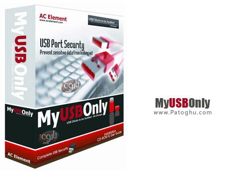 دانلود نرم افزار بستن پورت USB با نرم افزار MyUSBOnly 7.0