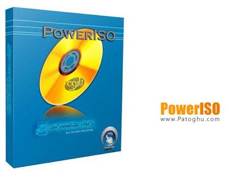 نرم افزار PowerISO