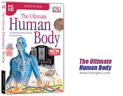 دانلود نرم افزار آناتومی سه بعدی بدن انسان - The Ultimate Human Body v3.0