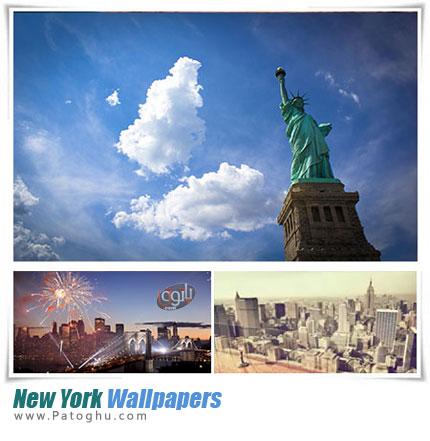 مجموعه تصاویر دیدنی از شهر نیویورک برای پس زمینه دسکتاپ - Best New York Wallpapers