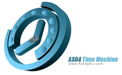 بک آپ گیری و ریکاوری کامل ویندوز با نرم افزار AX64 Time Machine 1.1.0.996