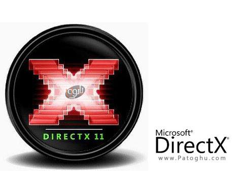 دانلود جدیدترین نسخه DirectX 11 Full - DirectX