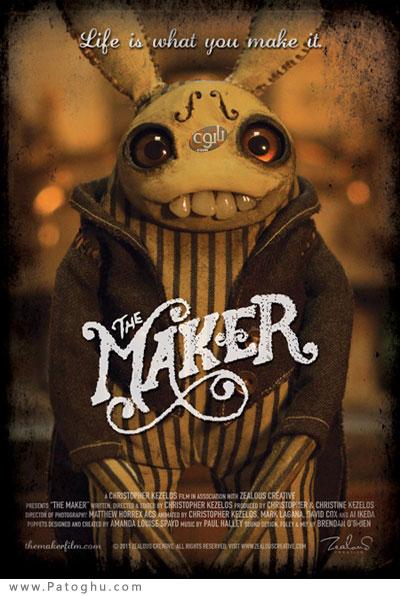 دانلود انیمیشن کوتاه خالق The Maker