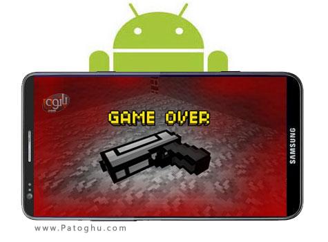 دانلود بازی اکشن آندروید Survival Shooter 2.7
