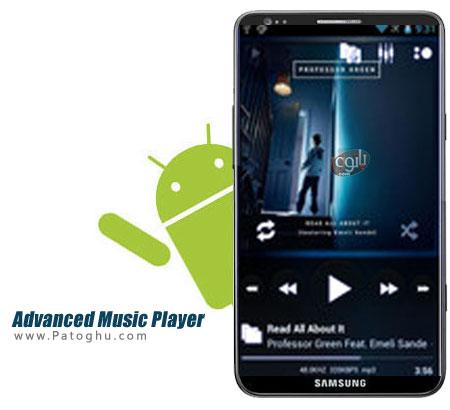 دانلود نرم افزار پلیر موزیک آندروید - Advanced Music Player 13