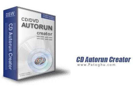دانلود نرم افزار ساخت اتوران های فوق حرفه ای - CD Autorun Creator v6.6