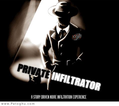 دانلود بازی نفوذ سری - Private Infiltrator