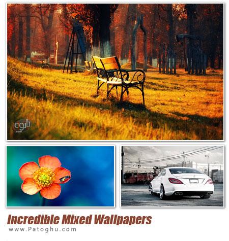 دانلود مجموعه پس زمینه بسیار زیبا و با کیفیت دسکتاپ - Incredible Mixed Wallpapers