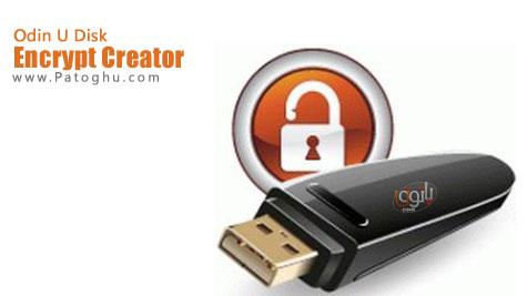 قفل گذاری روی فلش دیسک با نرم افزار Odin U Disk Encrypt Creator 9.8.2