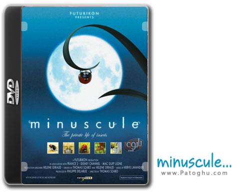 دانلود انیمیشن سریالی و فوق العاده زندگی حشرات - Minuscule 2006