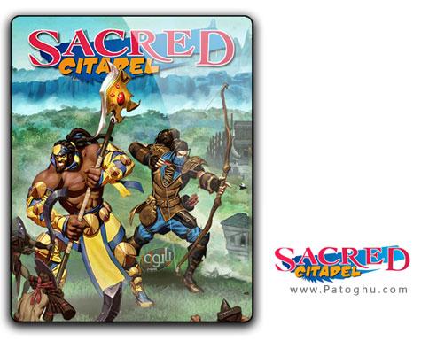 دانلود بازی بسیار جذاب Sacred Citadel برای PC