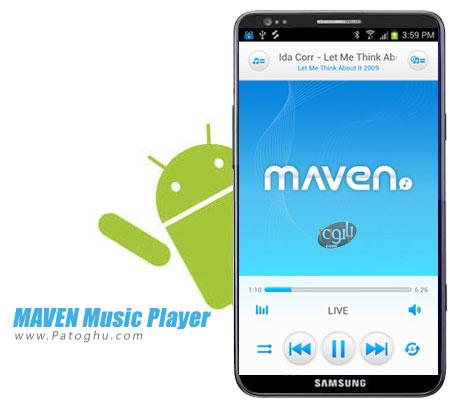 موزیک پلیر حرفه ای و قدرتمند آندروید - MAVEN Music Player v1.2.19