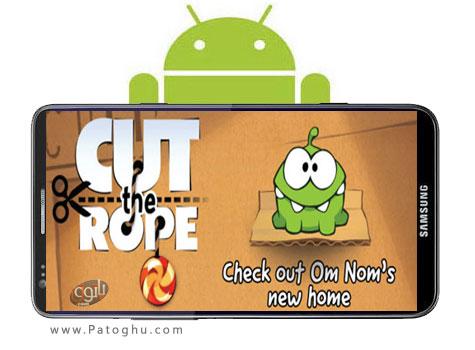 دانلود نسخه نهایی بازی جذاب طناب را ببر - Cut The Rope v2.2.1 آندروید