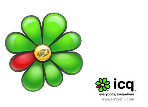 دانلود نسخه جدید مسنجر قدرتمند ICQ 8.0 Build ...