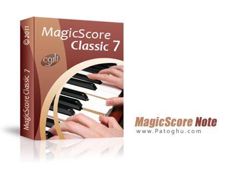 دانلود نرم افزار نت نویسی و آهنگ سازی - MagicScore Note 7.605