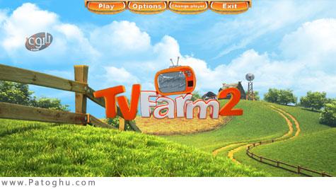 دانلود بازی کم حجم و استراتژیکی TV Farm 2
