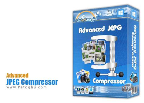نرم افزار فشرده سازی و کاهش حجم عکس Advanced JPEG Compressor  2012.9.3.101