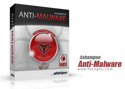 دانلود نرم افزار پاکسازی تروجان ، ویروس ، مالوارها و ایمیل های تبلیغاتی - Ashampoo Anti-Malware v1.2.0