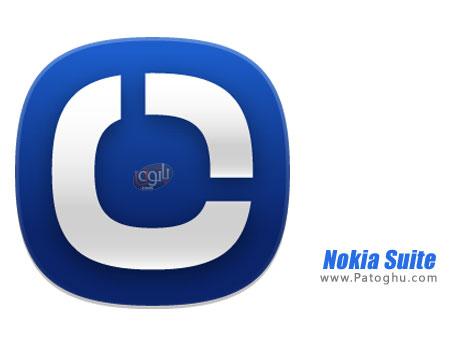 کنترل و  مدیریت گوشی های جدید نوکیا با نرم افزار Nokia Suite 3.8.30