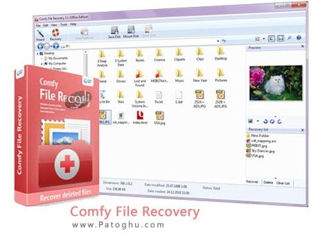 بازیابی اطلاعات حذف شده از هارد دیسک ها ، درایو فلش های یو اس بی ، کارت های حافظه با Comfy File Recovery 3.3