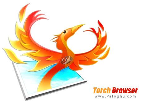 دانلود مرورگر سریع و قدرتمند Torch Browser 25.0.0.3175 بر پایه گوگل کروم